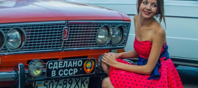Ретровыставка клуба BRC. Made in USSR и не только.