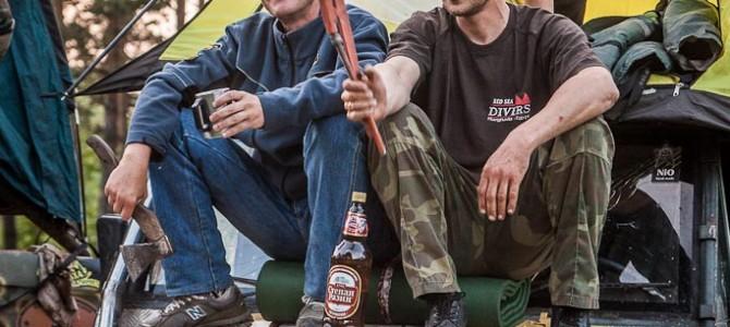 Ладога-Трофи 2013. Последний день группы «Прото» и возвращение в Киев