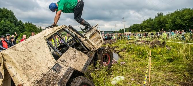 Первый этап украинской серии Rain Forest Challenge. Wild Boar Challenge 2016